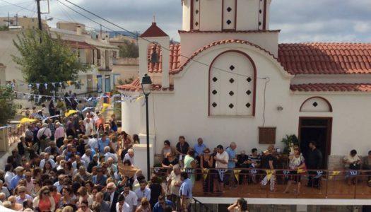 Πυλές: Με λαμπρότητα γιορτάστηκε η 'Υψωση του Τιμίου Σταυρού του Προστάτη και Πολιούχου του χωριού μας