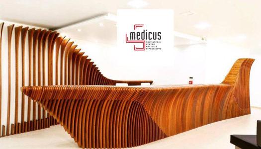 ΝΕΟ ΙΑΤΡΙΚΟ ΚΕΝΤΡΟ: Diagnostic Medicus-Πολυιατρείο-Κέντρο Μαστού & Θυρεοειδούς