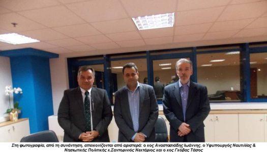 """Συνάντηση του Υφ. Ναυτιλίας κ. Σαντορινιού  με την εταιρεία """"ΕΛΛΗΝΙΚΑ ΥΔΑΤΟΔΡΟΜΙΑ"""""""