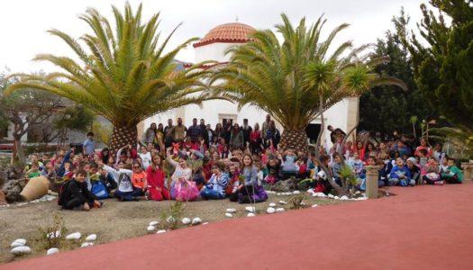 ΠΥΛΕΣ: 140 Μαθητές του 2ου Δημοτικού Σχολείου Καρπάθου επισκέφθηκαν τη Μονή του Αγίου Γεωργίου Βασσών