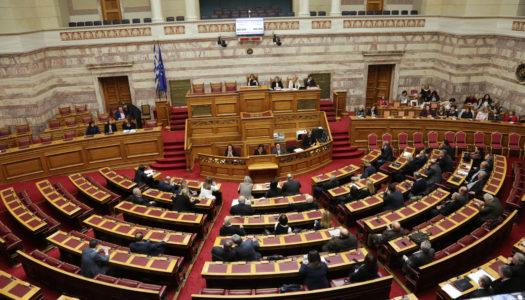 Η Βουλή τίμησε την Παγκόσμια Ημέρα της Γυναίκας