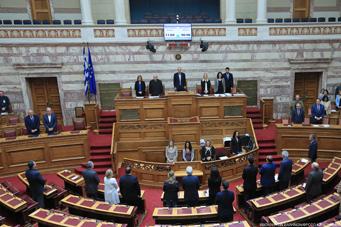 Ειδική Συνεδρίαση της Βουλής για την Ημέρα Μνήμης της Γενοκτονίας των Ελλήνων του Πόντου