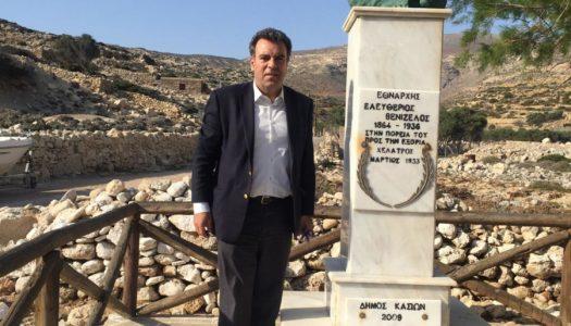 Ερώτηση στη Βουλή του Μάνου Κόνσολα:«Ο Γολγοθάς των κατοίκων της Κάσου, που είναι αναγκασμένοι να ταξιδεύουν στη Ρόδο ή στην Κρήτη για να προμηθεύονται ενέσιμα φάρμακα»