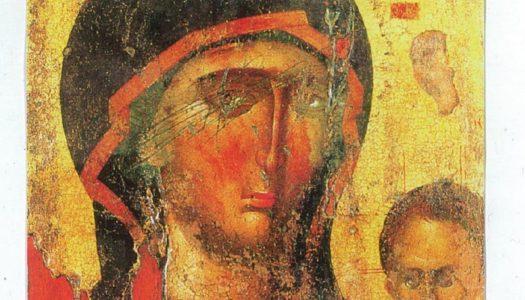 Συγχαρητήρια για την αποκατάσταση της παράλειψης των ιστορικών τοπονυμιών των Σπόων Καρπάθου