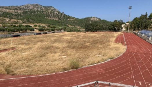 Γήπεδο που… χρυσοπλήρωσε το κράτος, έγινε «χωράφι» στην Κάρπαθο