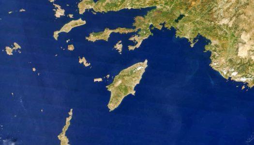 Άσφαιρα τα 4 νησιά της Εμπροσθοφυλακής