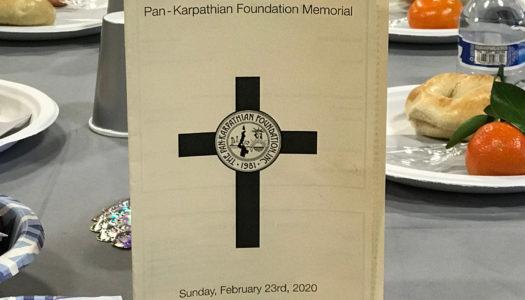 Κοντά στην παράδοση οι Καρπάθιοι   Τέλεσαν Μνημόσυνο στην Αμερική