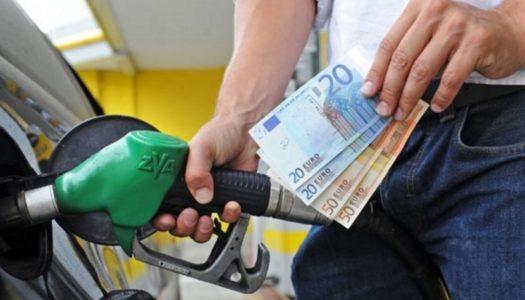 Κυρώσεις 60.000 ευρώ σε τρεις πρατηριούχους υγρών καυσίμων στην Κάρπαθο