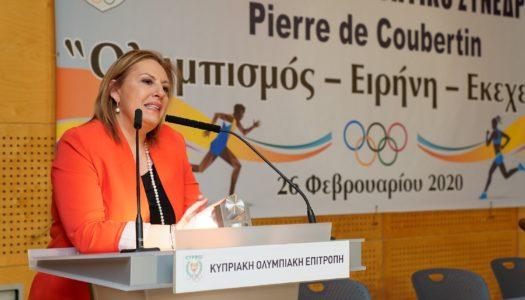 ΝΤΟΡΑ ΠΑΛΛΗ: Με χαρά συμμετέχω  στην μεγάλη προσπάθεια να φέρουμε πιο πολλούς νέους κοντά στον αθλητισμό & τις Ολυμπιακές αρχές και αξίες!