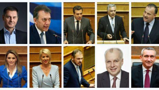 Βουλευτές Δωδεκανήσου & Κυκλάδων, Περιφέρεια & Περιφερειακή Ένωση Δήμων Ν. Αιγαίου, σε κοινό μέτωπο απέναντι στις προκλήσεις των επιπτώσεων της πρωτοφανούς παγκόσμιας κρίσης