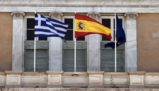 Ύψωση της Ισπανικής σημαίας στη Βουλή των Ελλήνων και στο Υπουργείο Εξωτερικών ως έκφραση  αλληλεγγύης προς τον λαό της Ισπανίας