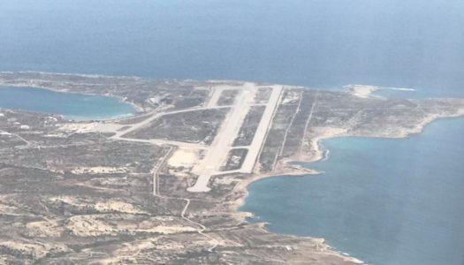 Η Υπηρεσία Πολιτικής Αεροπορίας τοποθέτησε νέα κλιματιστικά μηχανήματα στο αεροδρόμιο Καρπάθου δίνοντας λύση στο χρόνιο πρόβλημα του κλιματισμού που απασχολούσε τον Κρατικό Αερολιμένα του νησιού