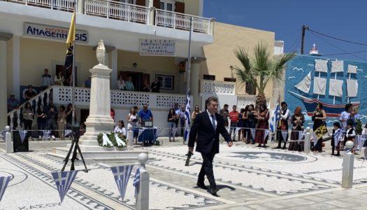 ΕΠΕΤΕΙΟΣ ΤΟΥ ΟΛΟΚΑΥΤΩΜΑΤΟΣ ΤΗΣ ΗΡΩΙΚΗΣ Ν. ΚΑΣΟΥ ΤΟ 1824   ΜΑΝΟΣ ΚΟΝΣΟΛΑΣ: «Εδώ είναι Αιγαίο και δεν φοβόμαστε. Εδώ χτυπάει η καρδιά της Ελλάδας»