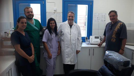 ΔΗΜΟΣ Η.Ν.ΚΑΣΟΥ : Εξοπλισμός με μηχανήματα ιατρικών αναλύσεων του  Π.Π. Ιατρείου Κάσου