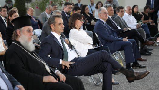 Εκδήλωση της Βουλής των Ελλήνων στις παλαιές Φυλακές Ωρωπού με αφορμή τη συμπλήρωση 46 χρόνων από την αποκατάσταση της Δημοκρατίας | Ομιλήτρια η Έφη Λεντάκη