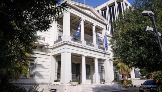 Ομογενειακές οργανώσεις οργανώνουν με τη Γ.Γ. Δημόσιας Διπλωματίας και Αποδήμου Ελληνισμού διαδικτυακή εκδήλωση για τα 2500 χρόνια από τις «Θερμοπύλες»