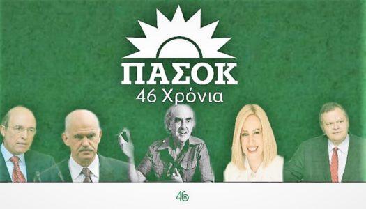 «Τι σηματοδοτεί η 3η Σεπτέμβρη για την νησιωτική Ελλάδα»