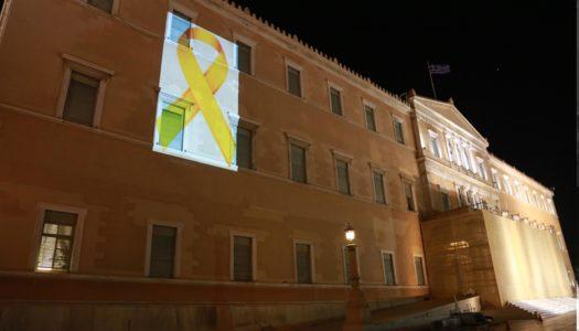 Η Βουλή φωταγωγήθηκε με τη χρυσή κορδέλα, το σύμβολο της μάχης κατά του καρκίνου στα παιδιά και τους εφήβους