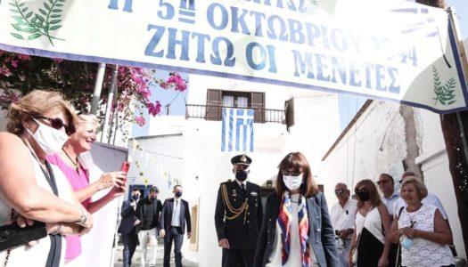 """Η ΠτΔ Κατερίνα Σακελλαροπούλου: Σε τούτο το """"ουρανοφίλητο"""" νησί, κάθε εκδήλωση κουβαλάει το άρωμα ενός πανάρχαιου πολιτισμού"""
