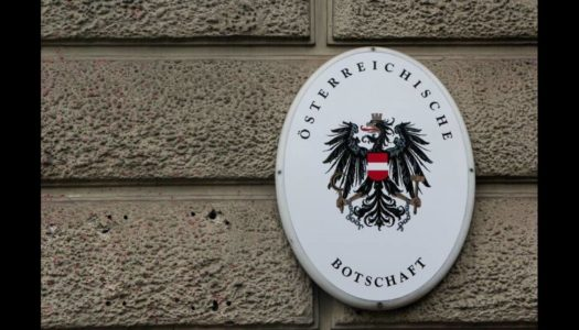 Επιστολή του Αυστριακού Προξενείου για την τρομοκρατική ενέργεια στη Βιέννη