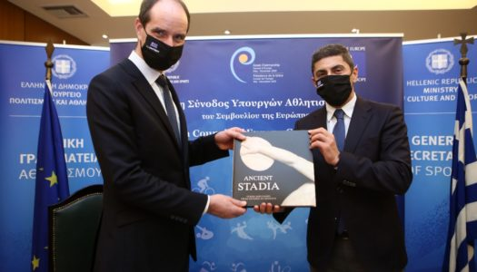 Θερμά συγχαρητήρια στον Λευτέρη Αυγενάκη από 30 υπουργούς αθλητισμού για την επιτυχή διοργάνωση, της Στρογγυλής Τράπεζας της Συνόδου του Συμβουλίου της Ευρώπης