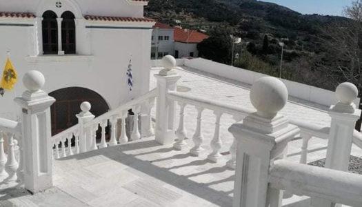 Εκκλησιαστική Επιτροπή Μητροπολιτικού Ι.Ν Θεοτόκου Απερίου: Ολοκληρώθηκε ο εξωραϊσμός του στηθαίου της σκάλας που οδηγεί στον Ιερό Ναό