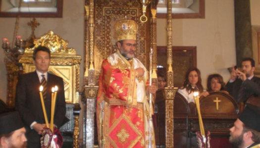 Επέτειος Εκλογής του Σεβασμιωτάτου κ.κ. Ναθαναήλ ως Μητροπολίτη της Κω και Νισύρου