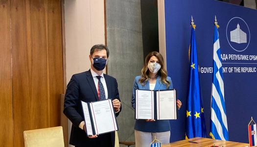Κοινή δήλωση υπέγραψε ο Υπουργός Τουρισμού κ. Χάρης Θεοχάρης με την Υπουργό Εμπορίου, Τουρισμού και Tηλεπικοινωνιών της Σερβίας κυρία Tatjana Matić