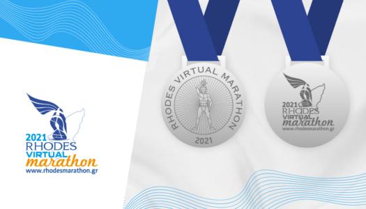 Αφιερωμένος στον Κολοσσό της Ρόδου και στους συμβολισμούς του ο 1ος Rhodes Virtual Marathon – Συλλεκτικό το μετάλλιο και το μπλουζάκι του αγώνα