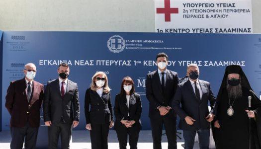 7 ΑΠΡΙΛΙΟΥ ΠΑΓΚΟΣΜΙΑ ΗΜΕΡΑ ΥΓΕΙΑΣ| ΠτΔ: Επίσκεψη στο Κέντρο Υγείας Σαλαμίνας