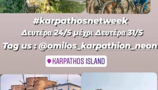 ΟΜΙΛΟΣ ΚΑΡΠΑΘΙΩΝ ΝΕΩΝ: Εβδομάδα της Καρπάθου στο Διαδίκτυο- Karpathos Net Week
