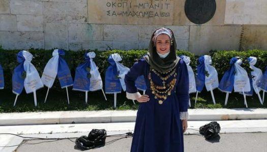 ΣΥΛΛΟΓΟΣ ΕΝ ΕΛΛΑΔΙ ΚΑΣΙΩΝ: Εκδηλώσεις μνήμης και τιμής για την 197η επέτειο από το Ολοκαύτωμα της Κάσου στην Αθήνα, την 12η Ιουνίου 2021