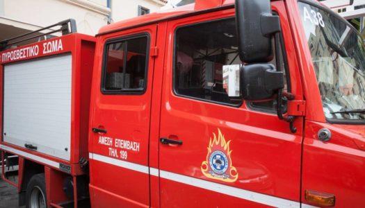 Αντιπυρική Περίοδος 2021: «Μέτρα πρόληψης – Αποφυγή επικίνδυνων ενεργειών πρόκλησης πυρκαγιών- Μέτρα προστασίας» – Χάρτης Πρόβλεψης Κινδύνου Πυρκαγιάς