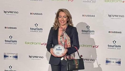 "Althea Boutique Hotel – Tourism Awards 2021   Bραβείο ""Αυθεντική Ελληνική Φιλοξενία-Guest Service Excellence"""