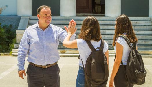 Ιωάννης Παππάς: Με πίστη στον εαυτό σας| Με αφορμή την έναρξη των πανελλαδικών εξετάσεων ο βουλευτής Δωδεκανήσου Ιωάννης Παππάς εξέφρασε τις ευχές του στους μαθητές