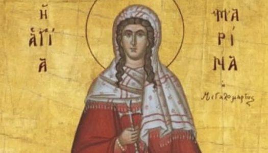 Παναγία Μενετών Καρπάθου: H Aγία Μαρίνα να τους ανταποδίδει όλα τα καλά!