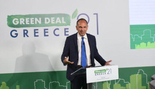 ΤΕΕ: To 1ο Συνέδριο «GREEN DEAL GREECE 2021» του ΤΕΕ ολοκληρώθηκε με κεντρικές ομιλίες των κ.κ. Φάμελλου και Γεραπετρίτη