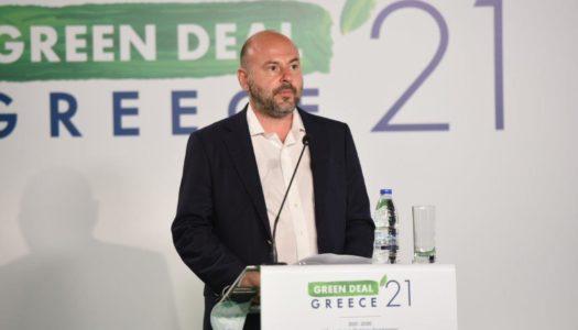 ΤΕΕ: 1ο Συνέδριο «GREEN DEAL GREECE 2021» του ΤΕΕ