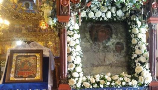 Με κατάνυξη ο εορτασμός της Κοιμήσεως της Θεοτόκου στην Παναγία των Μενετών Καρπάθου