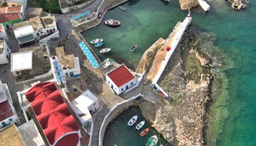 Δημοπρατείται από την Περιφέρεια Ν.Αιγαίου το έργο των πλακοστρώσεων στο νησί της Κάσου