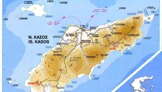 Έναρξη δολωματικών ψεκασμών δακοκτονίας στα νησιά Ρόδο, Κώ, Κάσο, Αστυπάλαια, Λέρο και Χάλκη