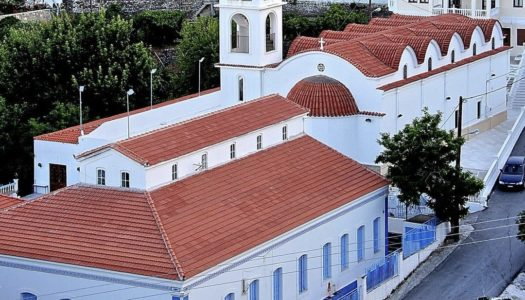 """OMONOIA ATTIKHΣ"" :  Γ.Συνέλευση και Αρχαιρεσίες, την Κυριακή 12/9/2021 στην αίθουσα του Συλλόγου"