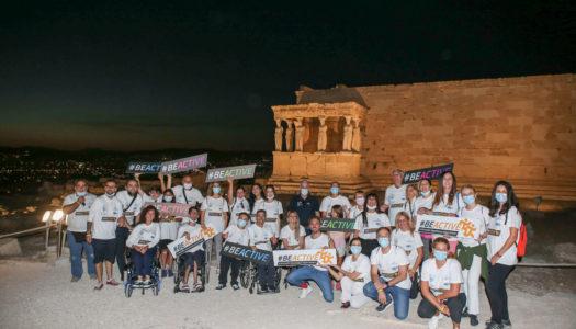 Περιπατητική δράση στον Ιερό Βράχο της Ακρόπολης στο πλαίσιο της Ευρωπαϊκής Εβδομάδας Αθλητισμού του BEACTIVE, παρουσία της Υπουργού Πολιτισμού και Αθλητισμού Λίνας Μενδώνη και του γγΑ Γιώργου Μαυρωτά