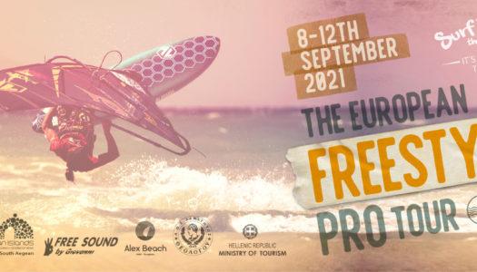 """Πανευρωπαϊκό τουρνουά windsurfing """"European Freestyle Pro Tour – Theologos 2021"""" στη Ρόδο υπό την αιγίδα της Περιφέρειας"""