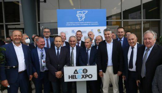 Παραγωγικές συναντήσεις του προέδρου του ΕΒΕΔ στη Διεθνή Έκθεση Θεσσαλονίκης και στην ΚΕΕΕ
