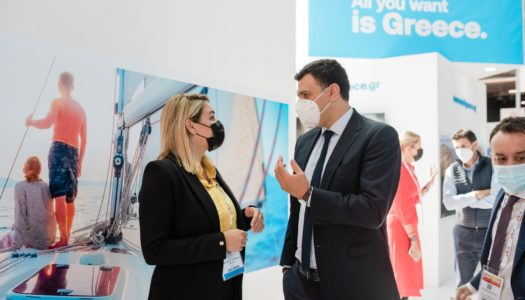 Β. Κικίλιας: Στόχος μας η περαιτέρω αύξηση των Γάλλων επισκεπτών στη χώρα μας | Ολοκληρώθηκε η επίσκεψη του Υπουργού Τουρισμού στη Γαλλία