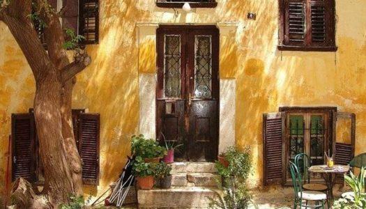 ΓΙΩΡΓΟΣ Ν. ΚΑΝΑΚΗΣ: To γονικό μου σπίτι