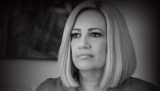 Ν. Σαντορινιός: «Υποκλινόμαστε στο θάρρος της και στην μαχητικότητά της. Φτωχότερη η χώρα και η πολιτική μετά το θάνατο της Φώφης Γεννηματά»