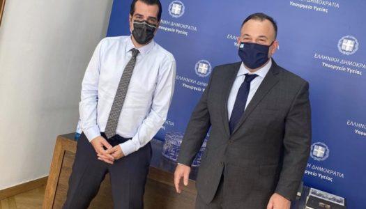 Σύσκεψη Ιωάννη Παππά στο Υπουργείο Υγείας με τον Υπουργό Θάνο Πλεύρη Για το νοσοκομείο της Καρπάθου μετέφερε στον υπουργό την ανάγκη πρόσληψης ειδικά εκπαιδευμένου νοσηλευτικού προσωπικού